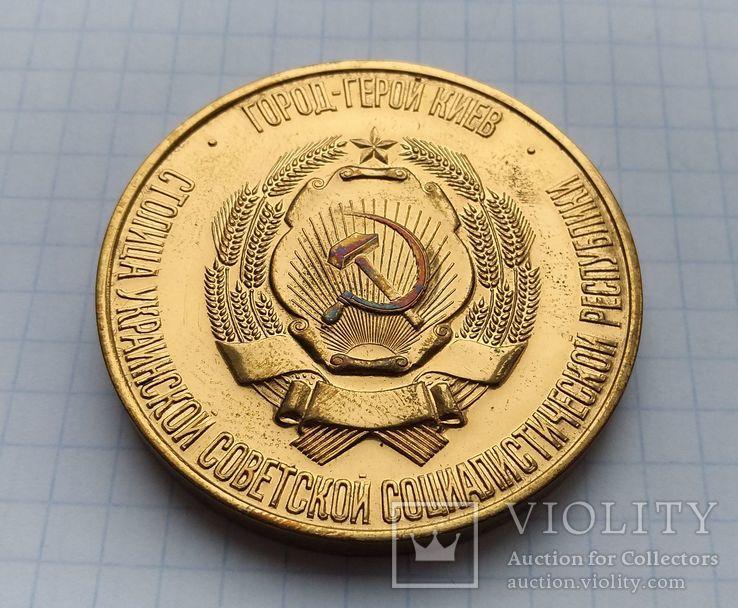 Сувенирная медаль с гербом Киева. Город - Герой., фото №7