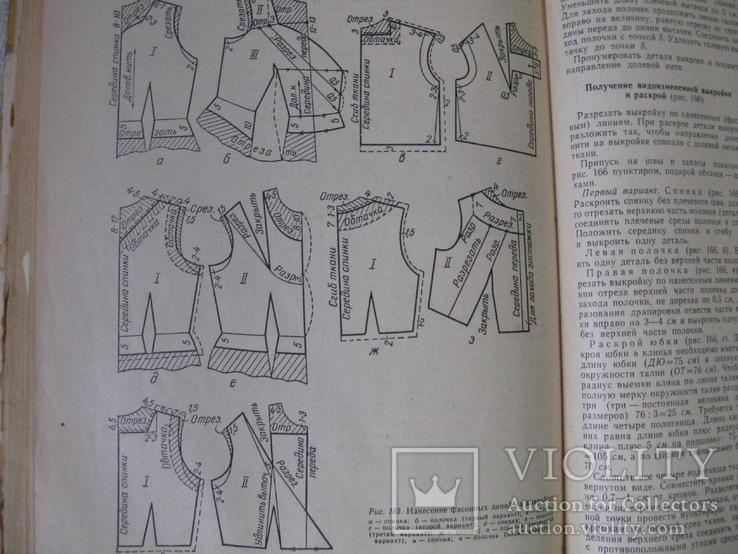 """""""100 фасонов женского платья""""1965 г. в. Беларусь, фото №7"""