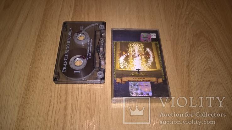 Enigmus (Bedazzled) 2002. (MC). Кассета. Franchising Records. Ukraine., фото №2