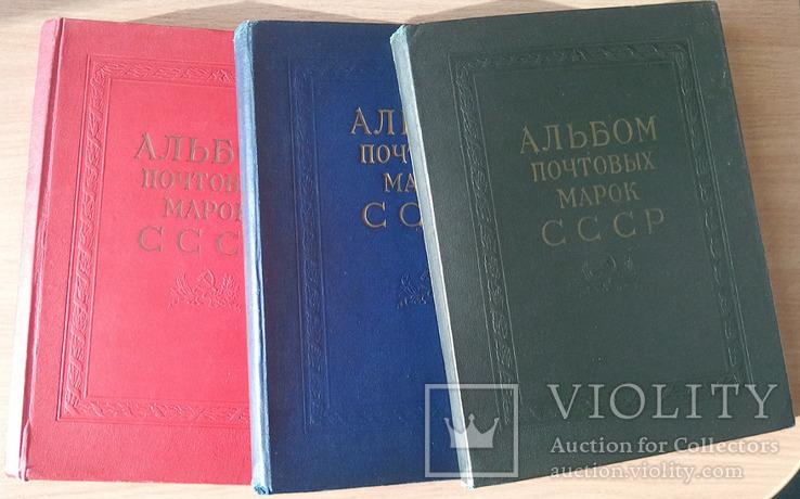 1941-1965рр. 3 альбоми б/у для марок СРСР з клеммташами. Більш, ніж 2500 клеммташів, фото №2