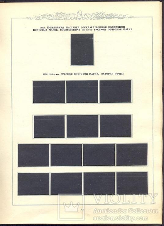 1941-1965рр. 3 альбоми б/у для марок СРСР з клеммташами. Більш, ніж 2500 клеммташів, фото №6