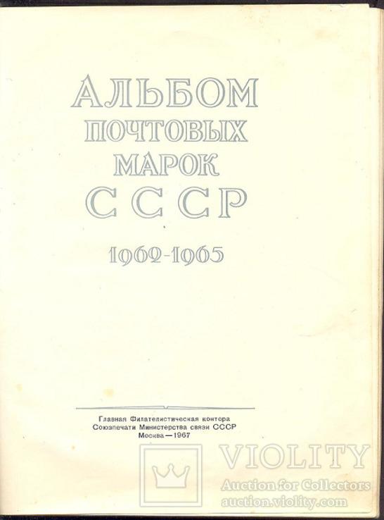 1941-1965рр. 3 альбоми б/у для марок СРСР з клеммташами. Більш, ніж 2500 клеммташів, фото №9