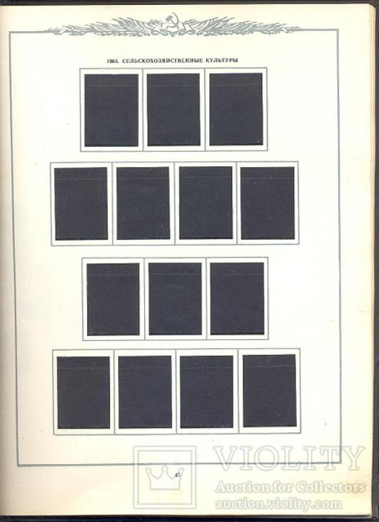 1941-1965рр. 3 альбоми б/у для марок СРСР з клеммташами. Більш, ніж 2500 клеммташів, фото №10