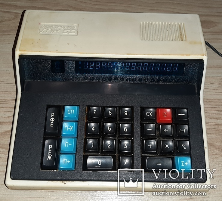 Калькулятор електроника мк59, фото №4