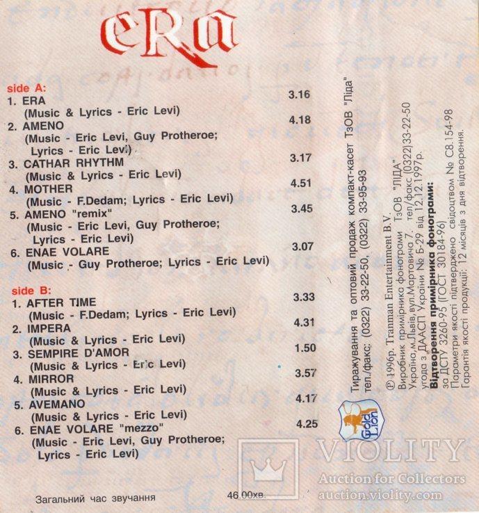 Era (Era) 1996. (MC). Кассета. Gold Lion. Ukraine., фото №7