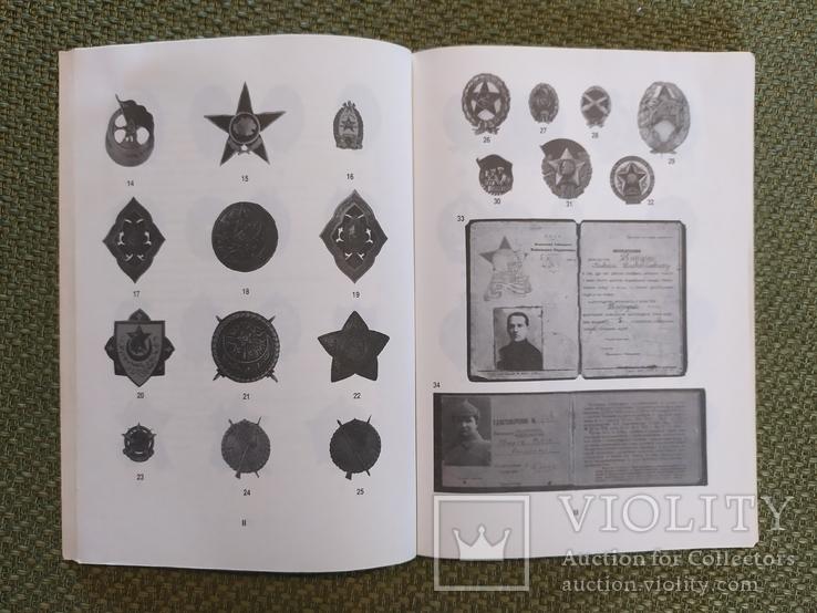 Книга Искусство русской миниатюры в металле, фото №3