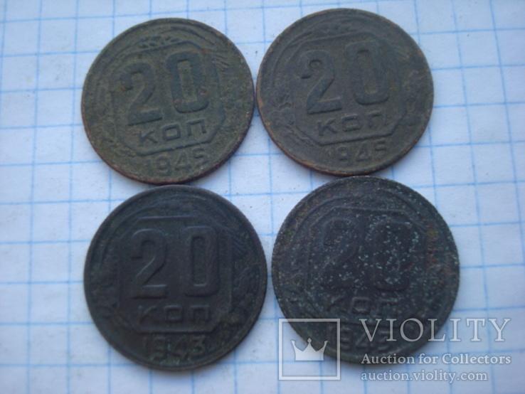20 копеек 1943 1945, фото №2