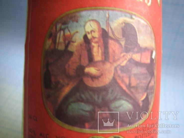 Украинская  водка  СССР  Артёмовский  ЛВЗ, фото №6