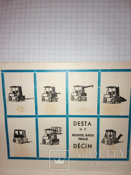 Desta  Decin, фото №3