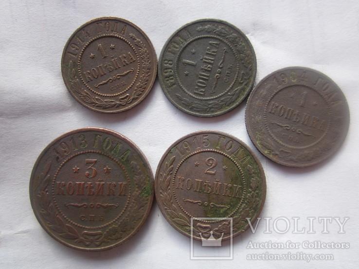 5 монет, фото №2