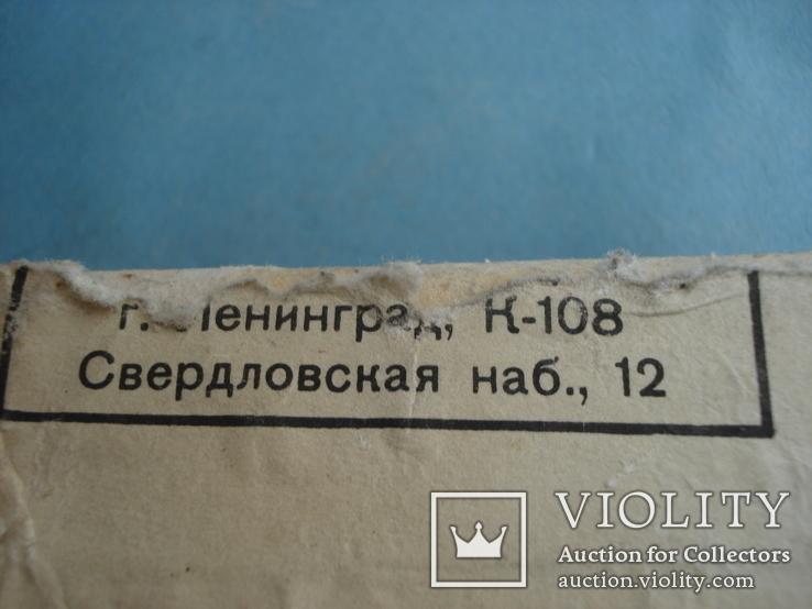 Элемент нагревательный к электрочайникам. Винтаж. СССР., фото №8