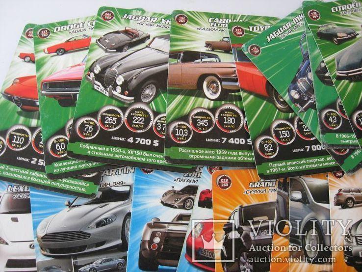 Карточки Супергонки 43 шт, фото №3