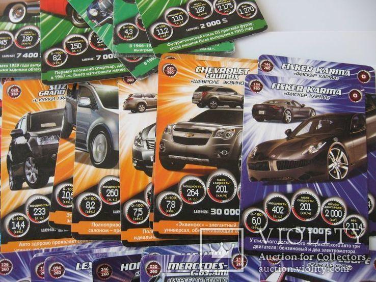 Карточки Супергонки 43 шт, фото №4