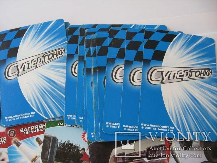 Карточки Супергонки 43 шт, фото №8