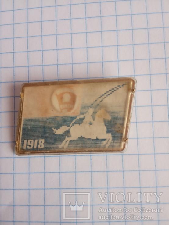 Значок  (переливной)  Юность Боевая 1918-1968, фото №2