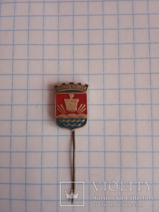 Значок  Дніпропетровськ, фото №2