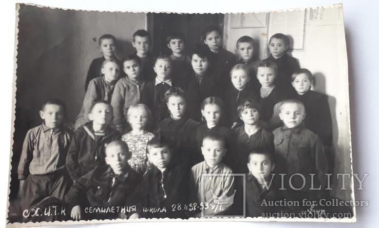 """Детская фотография """"Семилетняя школа"""" (17*11), фото №3"""
