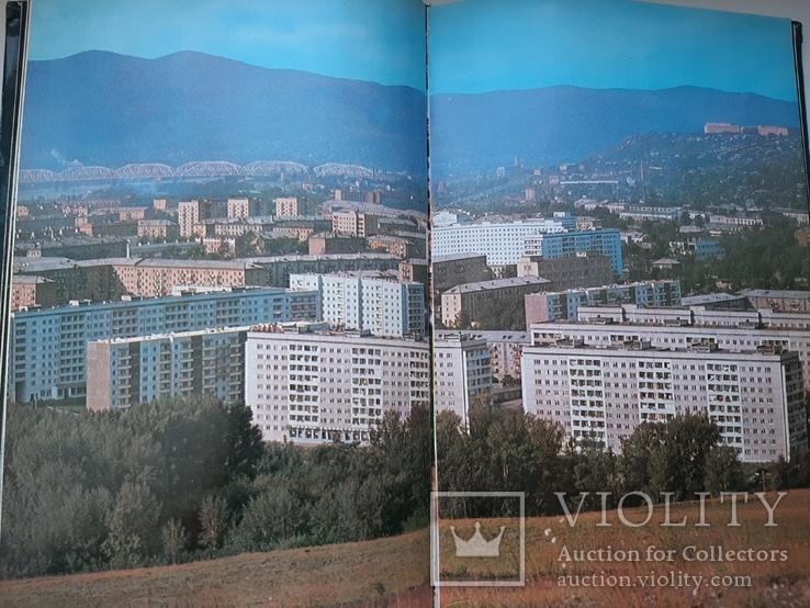 Красноярск, фото №7