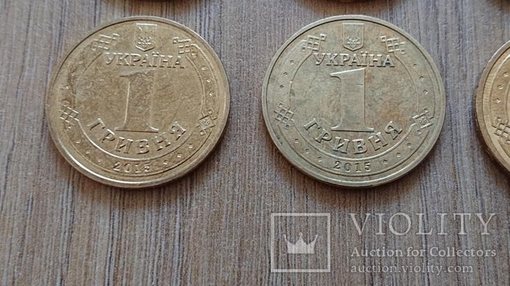 1 гривня 2015 року. 70 років перемоги у ВВВ 6 шт, фото №5