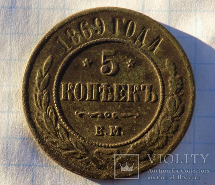 5 копеек 1769 год, фото №2