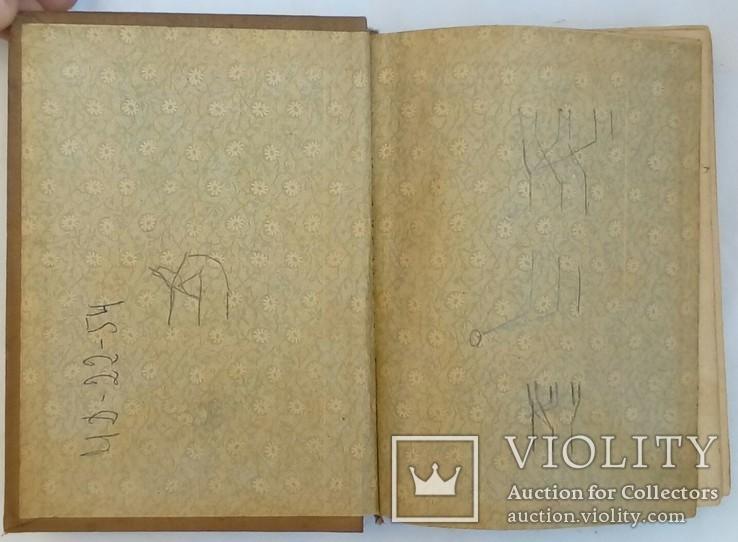 """Грицько Григоренко, """"Твори"""", т. 2 (1930). Своячка Лесі Українки. Найповніше видання, фото №4"""