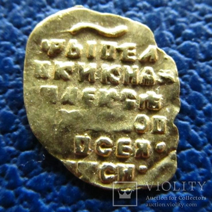 Золотая чешуя - Золотой в 1/4 Угорского Алексея Михайловича, фото №2