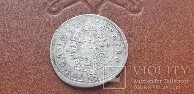 15  крейцеров 1676 г.  Венгрия, фото №6