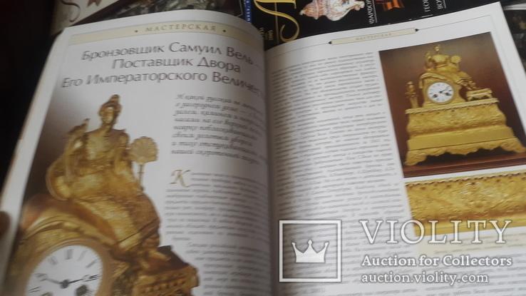 Подшивка журнала Антиквариат и коллекционирование за 2005год, фото №8