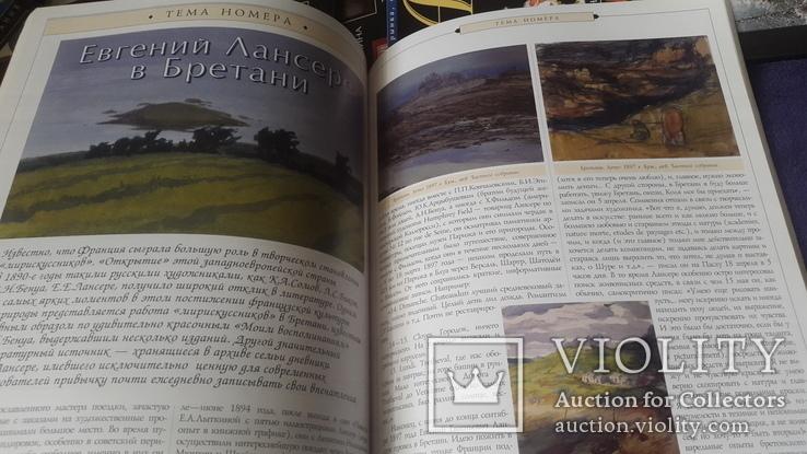Подшивка журнала Антиквариат и коллекционирование за 2005год, фото №11