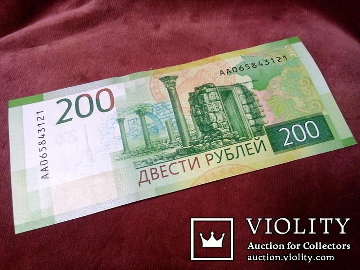 Россия 200 рублей 2017 (АА 065843121) Севастополь Херсонес, фото №2