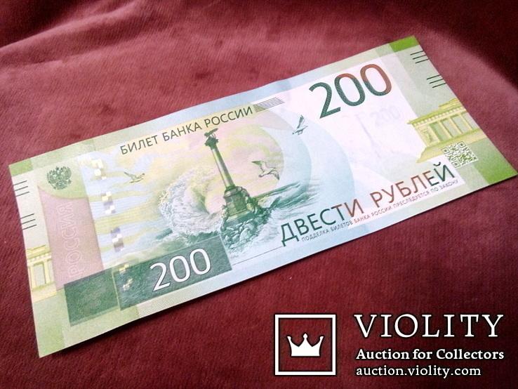 Россия 200 рублей 2017 (АА 065843121) Севастополь Херсонес, фото №3