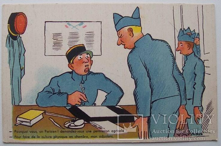 Открытка военная, юмор, Франция, 1938, фото №2