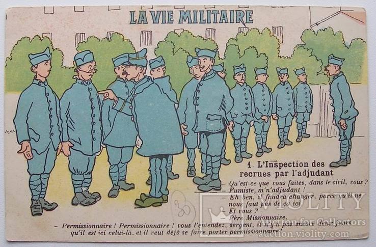Открытка военная, юмор, Франция, 1914, фото №2