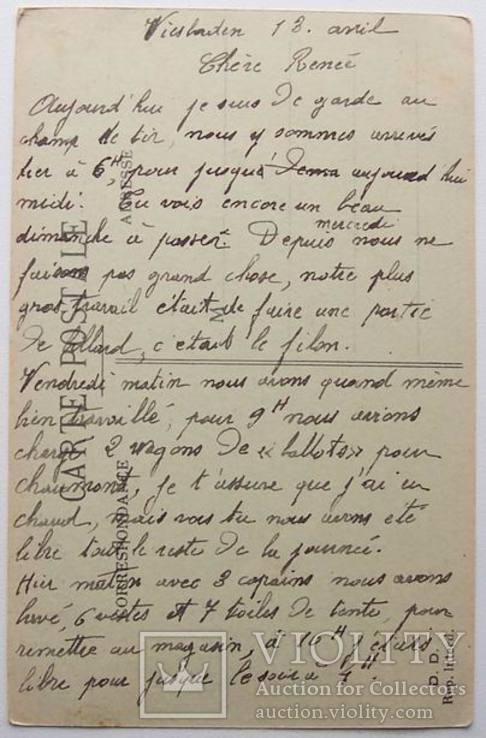 Открытка военная, юмор, Франция, 1914, фото №3