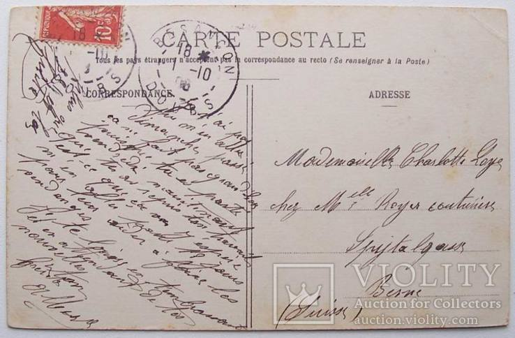 Открытка военная, юмор, Франция, 1918, Безансон, фото №3