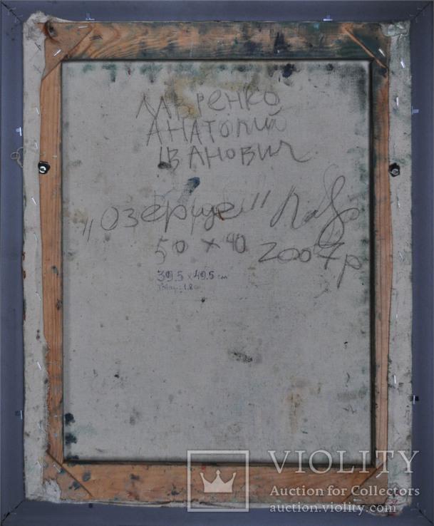 """Лавренко Анатолій  """" Озерце"""" 2007, полотно, олія, 50Х40, фото №4"""