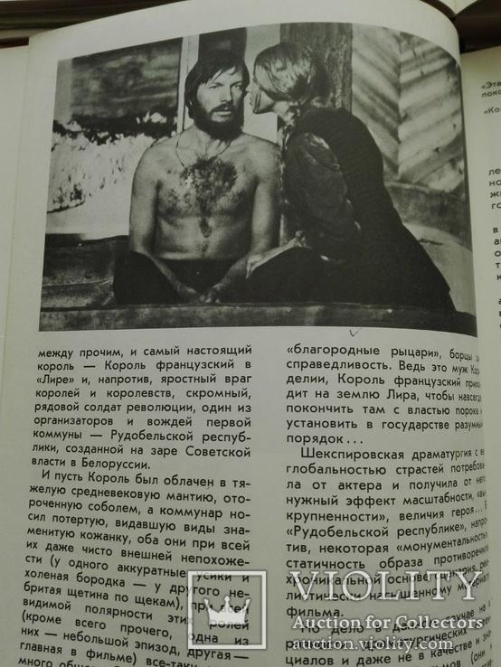 """4 книги """"Актеры советского кино"""", фото №11"""