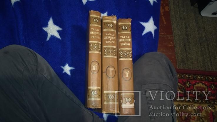 Кобзар в трех томах 1949 полный комплект редкое издания, фото №3