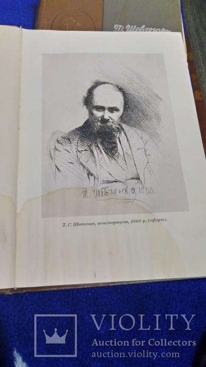Кобзар в трех томах 1949 полный комплект редкое издания, фото №11