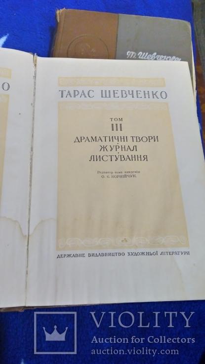 Кобзар в трех томах 1949 полный комплект редкое издания, фото №13
