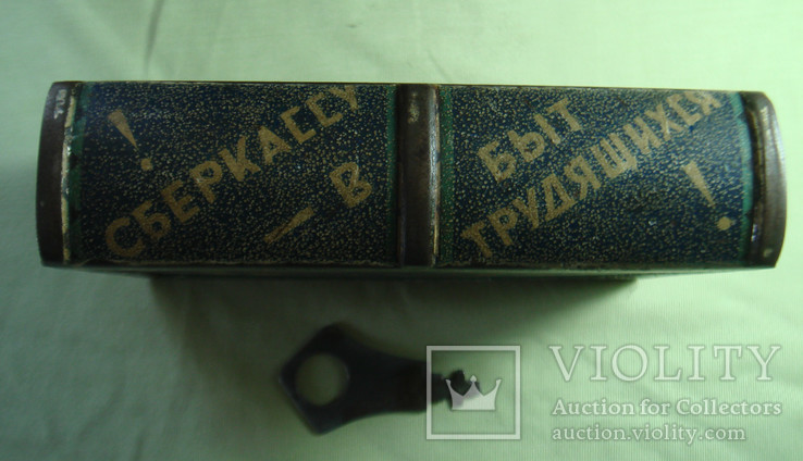 Копилка агитационная. СССР 20-е годы. Синяя., фото №4