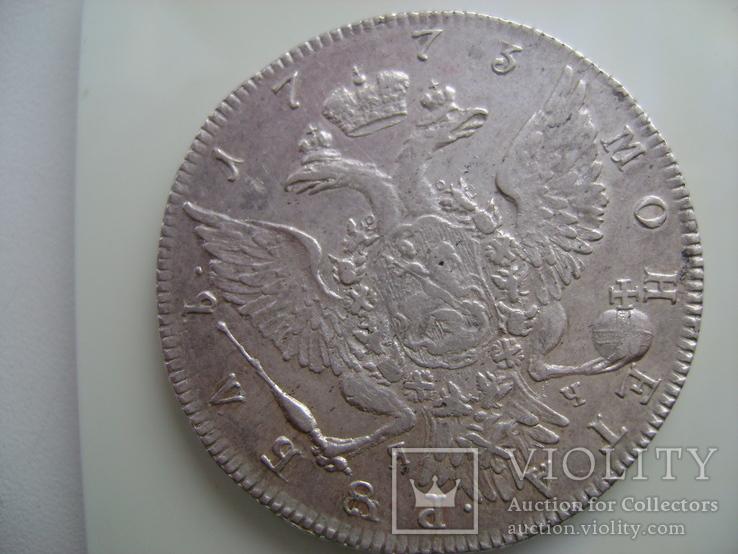 Рубль 1773 СПБ ТИ ЯЧ