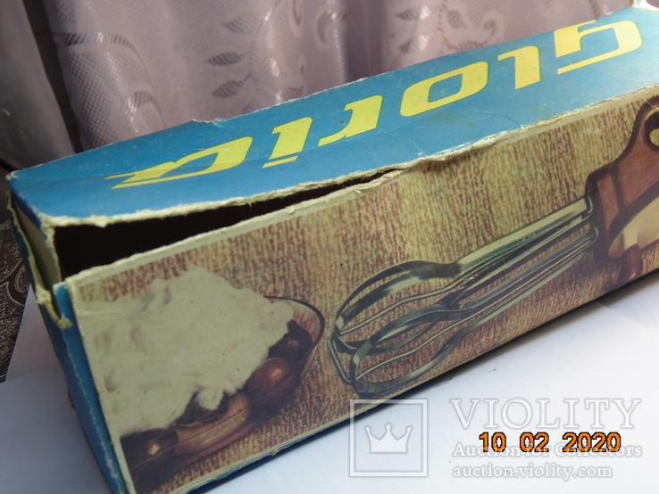 Миксер Gloria  DDR с коробкой.  времен ссср, фото №7