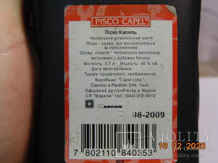 Бутылка Моаи с острова пасхи. 31 см. 0.7 L., фото №8