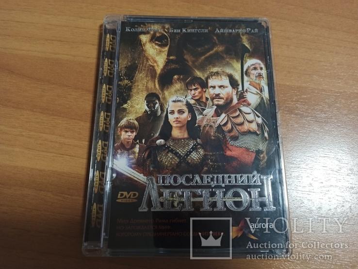 DVD Последний Легион, фото №2