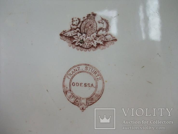 Блюдо Franz Sturtz Odessa. Фарфор Англия ХІХ век., фото №9