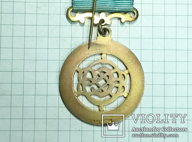 Награда масонов. Серебро. 1963 г., фото №6