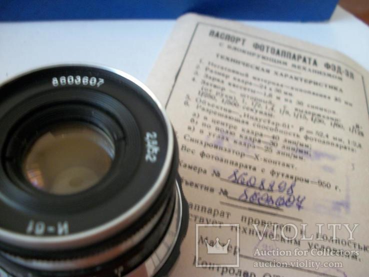 Объектив индустар-61 аттестат на него и  к фотоаппарату фэд-3Л, фото №2