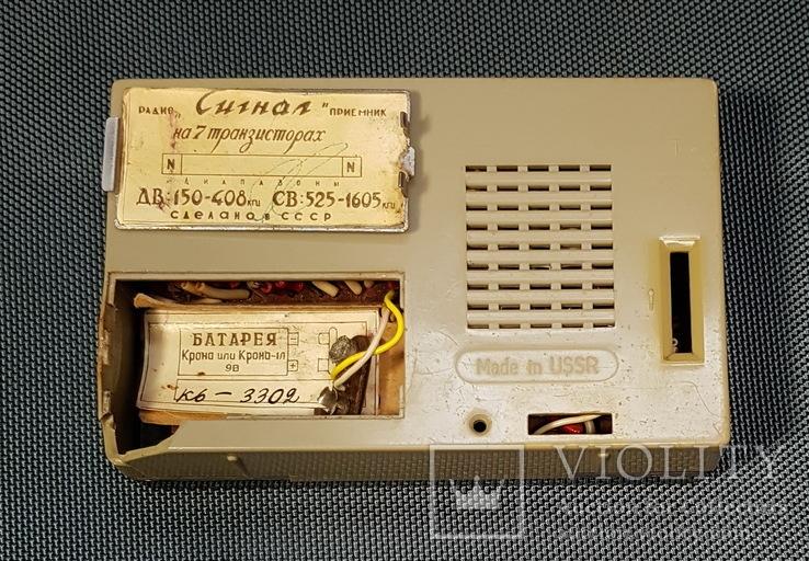 Приемник Сигнал 7 транзисторов, фото №5
