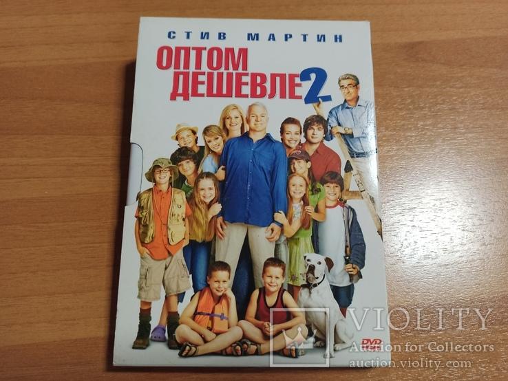 DVD Оптом дешевле 2, фото №3